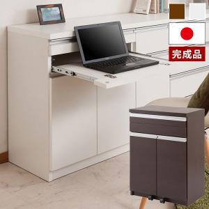 パソコンデスク キャビネット 日本製 PCテーブル 幅60cm スライド棚 完成品 プリンター収納 ルーター収納 TE-0127/TE-0128の写真