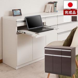 日本製 キャビネット型PC作業台 パソコンデスク 幅90cm シンプル&ベーシックデザイン TE-0120/TE-0121 完成品の写真