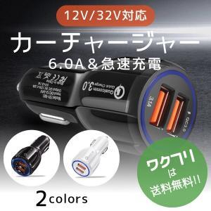 シガーソケット Power Quick Charge カーチャージャー USB 急速充電 2ポート 2連 車載充電器 Galaxy Xperia iPhone対応 wakufuri