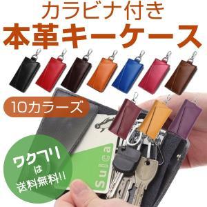 キーケース レディース メンズ 本革 おしゃれ 革 20代 30代 スマートキー 薄型 軽量 大容量 カード入れ 多機能 三つ折り 無地 おしゃれ|wakufuri