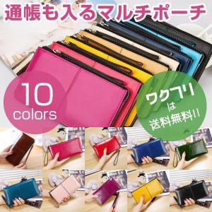 財布 通帳ケース 長財布 ポーチ レディース おしゃれ 革 大容量 カード ポケット 薄型 マルチポーチ 収納 使いやすい|wakufuri