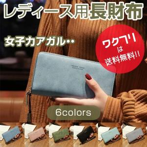 財布 長財布 レディース 女性 大容量 人気 本革 革 ラウンドファスナー レザー 使いやすい おしゃれ ロングウォレット カード 収納 小銭入れ 多機能|wakufuri