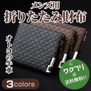 財布 二つ折り財布 折り畳み財布 メンズ 二つ折り牛革 PU加工 黒 ブラック コンパクト ブランド おしゃれ 20代 30代 40代 50代|wakufuri