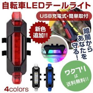 USB充電 自転車用 LED テールランプ ヘッドライト バックライト おしゃれ 高輝度LED 防水...