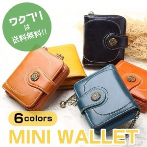 財布 ミニ財布 レディース ラウンドファスナー 小銭入れ ウォレット 二つ折り がま口 レザー カード入れ ファスナー 大容量 多機能 おしゃれ 本革|wakufuri