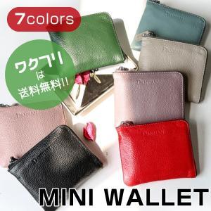 財布 二つ折り財布 レディース 本革 ミニ財布 L字ファスナー メンズ 薄い 薄型 小銭入れ コインケース カード収納 軽量 コンパクト 男女兼用 おしゃれ かわいい|wakufuri