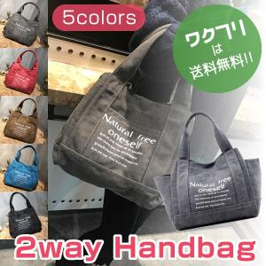トートバッグ ハンドバッグ エコバッグ 大きめ レディース  a4 肩掛け 軽量 大容量 2way おしゃれ 鞄 コンパクト 帆布 布 春|wakufuri
