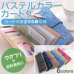 カードケース カード入れ レディース おしゃれ コンパクト 大容量 薄型 薄い スリム 名刺入れ 5...