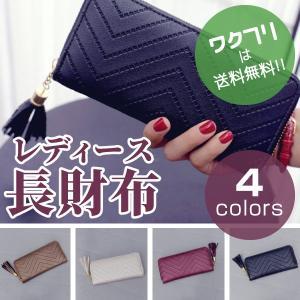 財布 長財布 レディース ラウンドファスナー ロングウォレット 女性 レザー 20代 30代 40代 50代 カード 使いやすい オシャレ|wakufuri