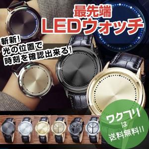 腕時計 サークリードウォッチ ウォッチ メンズ LED69灯 光る  タッチ式 時間 スマート 高級感 大人 ゴールド ブラック 最先端 贈り物 プレゼント|wakufuri