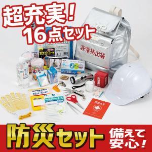防災セット 緊急避難セット(KRD-200) 非常用 持ち出し袋 防災用品 避難セット 避難袋 地震対策 防災リュック 角利産業 台風 災害|wakui-shop