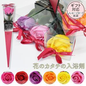 keleeブーケ/ワイン 花のカタチの入浴剤 花 ギフト Q-FLA