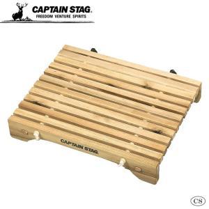 CAPTAIN STAG キャプテンスタッグ CSクラシックス コンパクトローテーブル(31) UP...