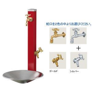立水栓 スプレスタンド蛇口2個+シャインポットセット(水栓柱・蛇口・ステンレスポウル) ユニソン|wakuiki
