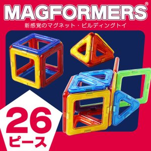 マグフォーマー 26ピース 収納バケツ付き MAGFORMERS マグネットブロック キッズ 磁石 パズル ブロック プレゼント ギフト 誕生日 3歳 知育玩具|wakuloom