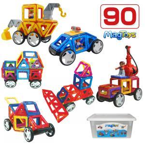 マグフォーマー 30ピース MAGFORMERS マグネットブロック キッズ 磁石 パズル ブロック プレゼント ギフト 誕生日 3歳 知育玩具