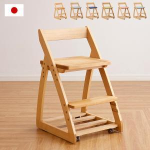 完成品/無垢材使用/高さ調整機能/キャスター付 国産 学習机椅子 木製 学習チェア 勉強椅子 椅子 LEO(レオ) 9色対応|wakuwaku-land