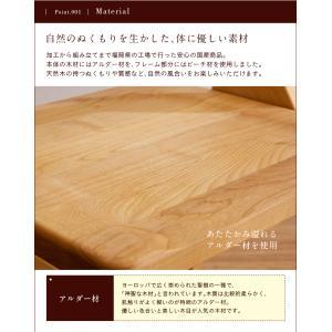 完成品/無垢材使用/高さ調整機能/キャスター付 国産 学習机椅子 木製 学習チェア 勉強椅子 椅子 LEO(レオ) 9色対応 wakuwaku-land 09