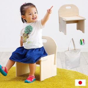 子供用 椅子 木製 チェア チェアー いす 国産家具認定商品 キャリーチェア ラッピング無料 杉工場|wakuwaku-land