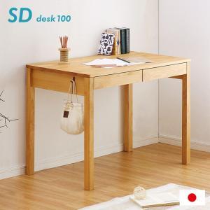 学習机 勉強机 学習デスク リビングデスク 幅100cm 無垢材使用 SD100デスク 杉工場|wakuwaku-land