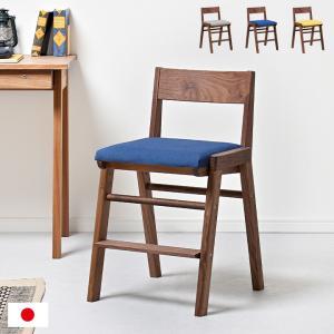 国産/完成品/天然木ウォールナット材使用/高さ調整機能 学習チェア 学習椅子 デスクチェア 椅子 木製 SPICA(スピカ) ウォールナット 3色対応 杉工場|wakuwaku-land