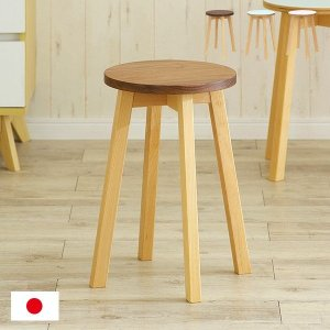 国産/完成品/自然オイル塗装 木製 スツール チェア イス 丸椅子 椅子 板座 circle stool(サークル スツール) ウォールナット/ミント/ピンク 杉工場|wakuwaku-land