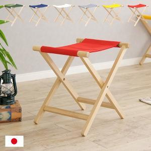 国産/完成品/ナラ無垢材使用/無塗装 折りたたみ椅子 スツール 木製 椅子 チェア oritatami chair(折りたたみチェア) 6色対応 杉工場|wakuwaku-land