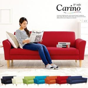 三人掛けソファ 3人掛けソファ ソファー 3人用 ファブリク PVC カリーノ3 7色対応|wakuwaku-land