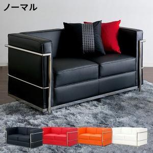 ジェネリック家具 ソファー ソファ 2人 スカイ2 ノーマル...