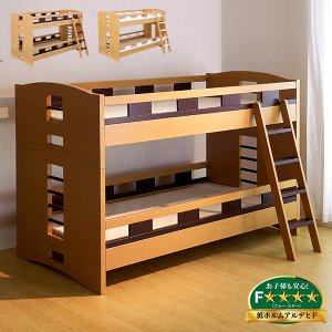 二段ベッド コンパクト 2段ベッド 低ホルムアルデヒド ミニマル5 二色対応 wakuwaku-land