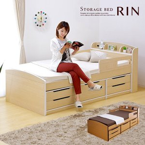 シングル 収納ベッド RIN リン|wakuwaku-land