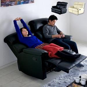 リクライニングソファ 人気 二人掛け モーションソファ ブルームの写真