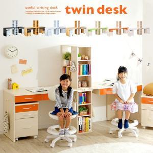 学習机 勉強机 学習デスク twin desk(ツインデスク) 7色対応|wakuwaku-land
