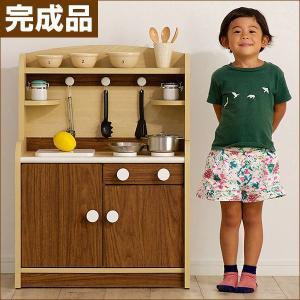 完成品 ままごとキッチン 木製 Mini Cook(ミニクック) ブラウン|wakuwaku-land