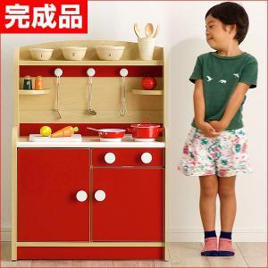 完成品 ままごとキッチン 木製 Mini Cook(ミニクック) レッド