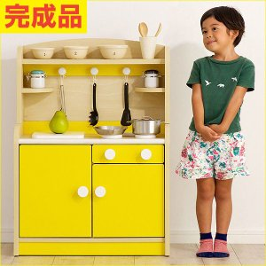 完成品 ままごとキッチン 木製 Mini Cook(ミニクック) イエロー|wakuwaku-land