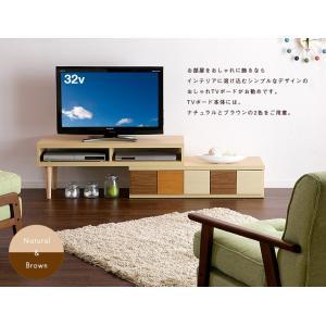 組立品 テレビ台 テレビボード 収納 vario ヴァリオ wakuwaku-land 04