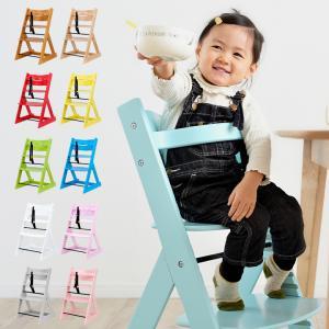 ベビーチェア ベビーチェアー キッズチェア キッズチェアー 木製 木製チェアー 椅子 子供用 おしゃ...