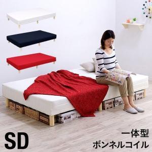 一体式 脚付きマットレスベッド マットレス セミダブル 脚付きマット ポルシェ2|wakuwaku-land