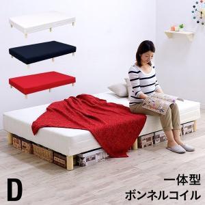 一体式 脚付きマットレスベッド マットレス ダブル 脚付きマット ポルシェ2|wakuwaku-land