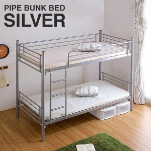 二段ベッド 2段ベッド パイプ パイプ2段ベッドIII 分割可能 シルバー|wakuwaku-land