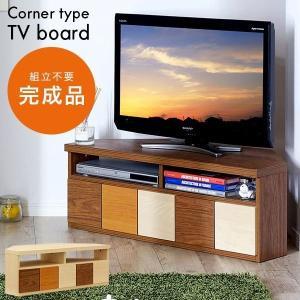 完成品 テレビ台 テレビボード 収納 corner vario コーナーヴァリオ|wakuwaku-land