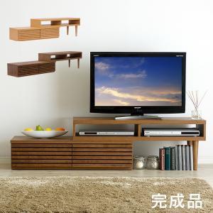 完成品 テレビ台 テレビボード 収納 CALF カーフ|wakuwaku-land