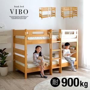 ※こちらの商品はお客様組立てとなります。  ■サイズ 2段ベッド時:W208 x D102 x H1...