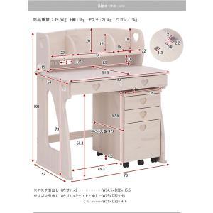 学習机 勉強机 学習デスク コンパクト ジュニア SI-906 ホワイトウォッシュ|wakuwaku-land|02
