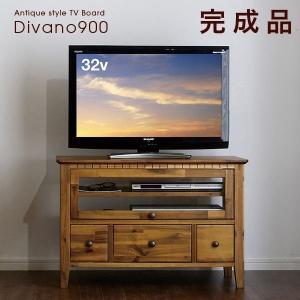 完成品 テレビ台 テレビボード 収納 Divano ディヴァーノ  900|wakuwaku-land