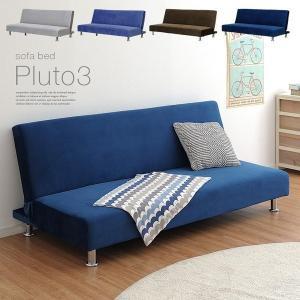ソファーベッド ソファベッド シングルベッド シングルベット 3人掛けソファ 三人掛けソファ Pluto3(プルート3) グレー/ネイビー/ブラウン/ダークブルー|wakuwaku-land