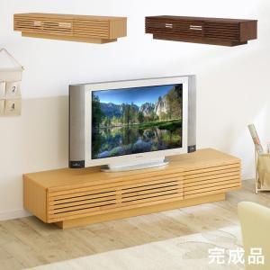 完成品 テレビ台 テレビボード ロータイプ ローボード CALF(カーフ) 1600 2色対応 65V型まで対応|wakuwaku-land