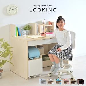 コンパクト 学習机  幅100cm 学習デスク 4点セット LOOKING(ルッキング) 3色対応|wakuwaku-land