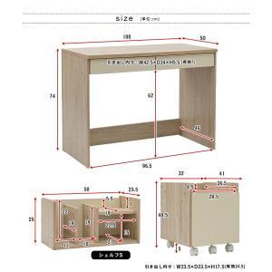 コンパクト 学習机  幅100cm 学習デスク 4点セット LOOKING(ルッキング) 3色対応|wakuwaku-land|02